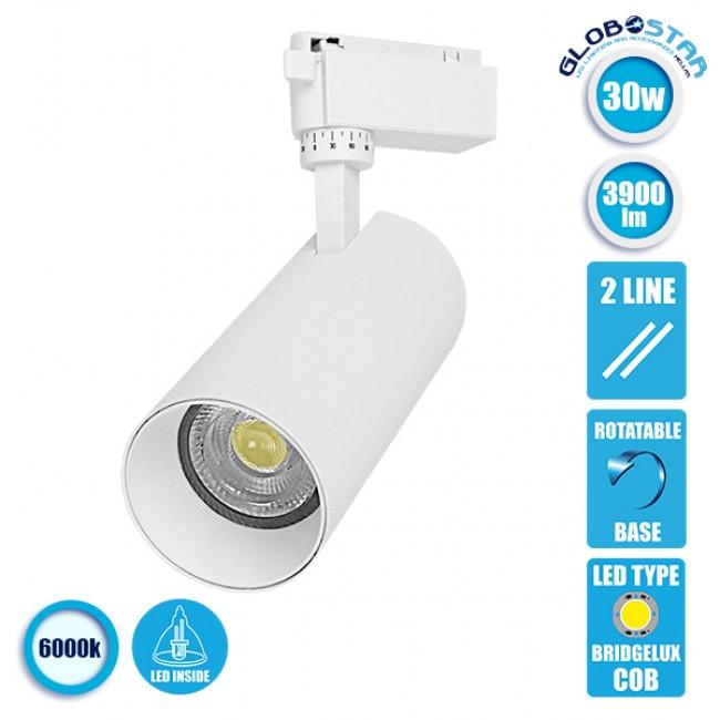 Μονοφασικό Bridgelux COB LED Λευκό Φωτιστικό Σποτ Ράγας 30W 230V 3900lm 30° Ψυχρό Λευκό 6000k GloboStar 93110 - 1