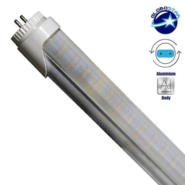 GloboStar® 76185 Λάμπα LED Τύπου Φθορίου T8 Αλουμινίου Τροφοδοσίας Δύο Άκρων 120cm 20W 230V 1800lm 180° με Καθαρό Κάλυμμα Θερμό Λευκό 3000k - 3