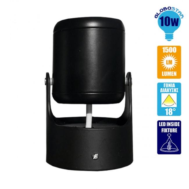 LED Φωτιστικό Σποτ Οροφής με Σπαστή Βάση Black Body 10W 230V 1450lm 24° Φυσικό Λευκό 4500k GloboStar 93010 - 4