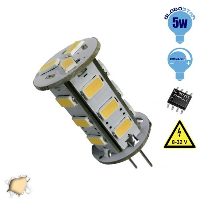 Λάμπα LED G4 18 SMD 5630 5W 8V-32V 460lm 320° Θερμό Λευκό 3000k GloboStar 99375