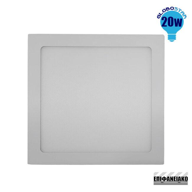 Πάνελ PL LED Οροφής Εξωτερικό Τετράγωνο 20 Watt 230v Θερμό GloboStar 01889 - 2