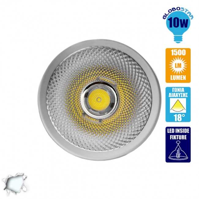 LED Φωτιστικό Σποτ Οροφής με Σπαστή Βάση White Body 10W 230V 1500lm 24° Ψυχρό Λευκό 6000k GloboStar 93008 - 2