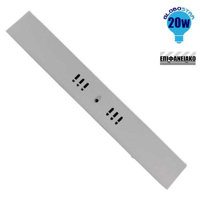 Πάνελ PL LED Οροφής Εξωτερικό Τετράγωνο 20 Watt 230v Ημέρας GloboStar 01888 - 3