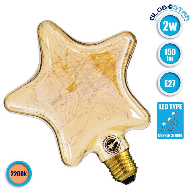 Λάμπα E27 DSC125 Deco Star SMD LED Copper String 2W 150 lm 320° AC 85-265V Edison Retro με Μελί Γυαλί Ultra Θερμό Λευκό 2200 K GloboStar 99225