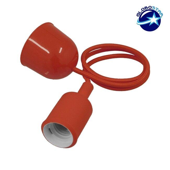 Κόκκινο Κρεμαστό Φωτιστικό Οροφής Σιλικόνης με Υφασμάτινο Καλώδιο 1 Μέτρο E27 GloboStar RED 91002 - 1