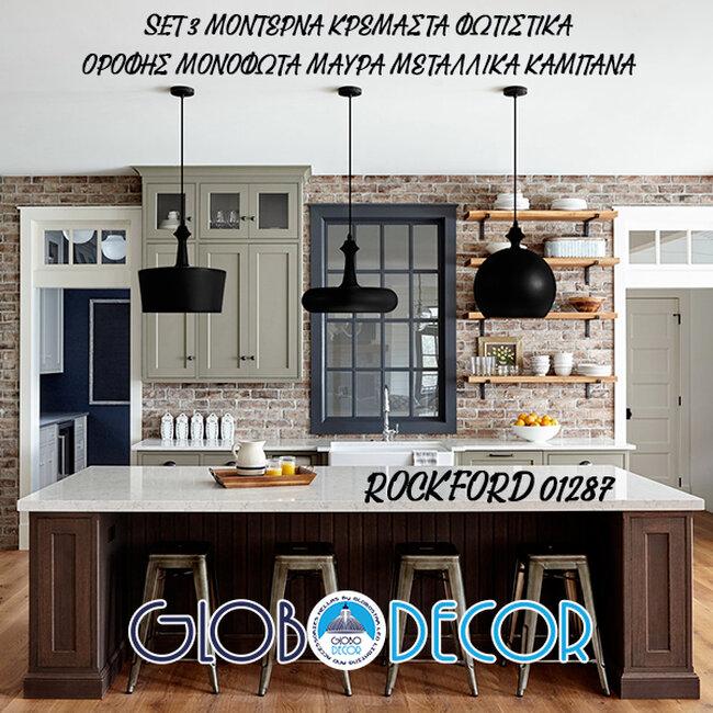 SET 3 Μοντέρνα Κρεμαστά Φωτιστικά Οροφής Μονόφωτα Μαύρα Μεταλλικά Καμπάνα  ROCKFORD 01287 - 7