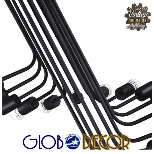 Μοντέρνο Φωτιστικό Οροφής Πολύφωτο Μαύρο Μεταλλικό Φ80 GloboStar STAIRS 01024 - 4
