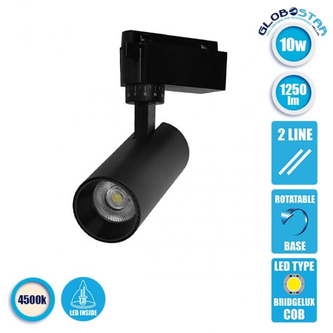 Μονοφασικό Bridgelux COB LED Μάυρο Φωτιστικό Σποτ Ράγας 10W 230V 1250lm 30° Φυσικό Λευκό 4500k GloboStar 93094 - 1
