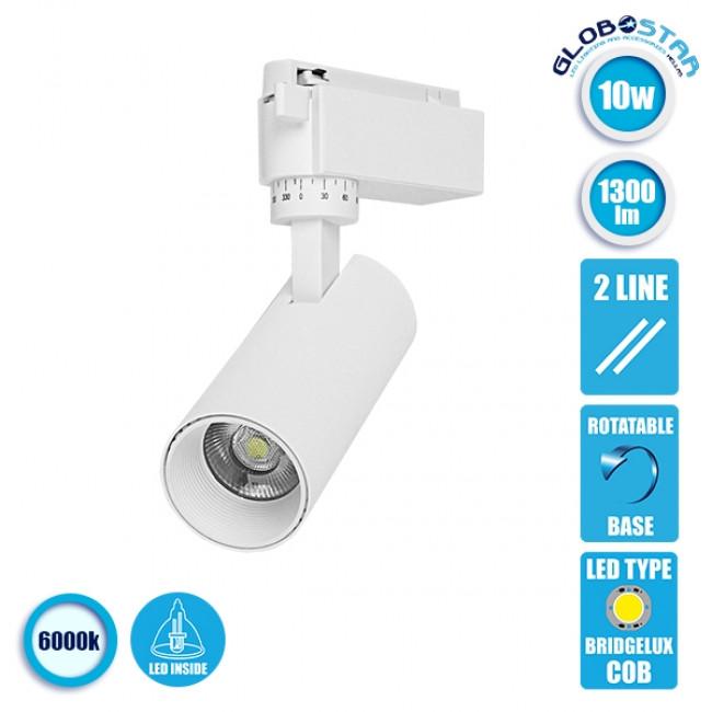 Μονοφασικό Bridgelux COB LED Λευκό Φωτιστικό Σποτ Ράγας 10W 230V 1300lm 30° Ψυχρό Λευκό 6000k GloboStar 93092