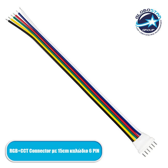 GloboStar® 70744 Καλώδιο Σύνδεσης Connector RGB+CCT με 15cm Καλώδιο 6 PIN - 1