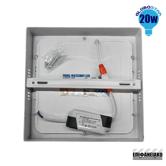 Πάνελ PL LED Οροφής Εξωτερικό Τετράγωνο 20 Watt 230v Θερμό GloboStar 01889 - 4