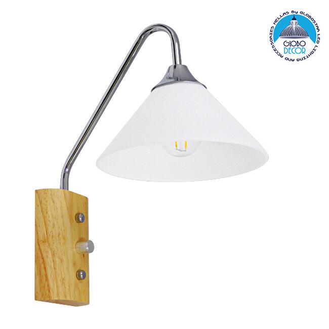 Μοντέρνο Φωτιστικό Τοίχου Απλίκα Μονόφωτο Ασημί Νίκελ Λευκό με Ξύλινη Βάση Μεταλλικό Φ18 GloboStar ALESSIA CHROME 01459 - 1