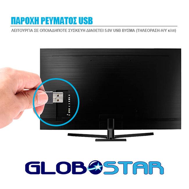 Πλήρες Κιτ Κρυφού Φωτισμού RGB με USB για Τηλεοράσεις και Τηλεχειριστήριο GloboStar 06006 - 10