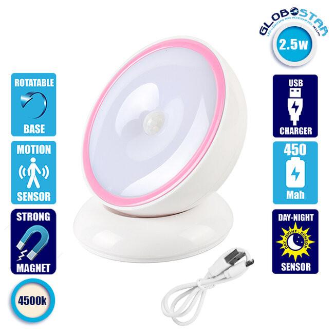 Επαναφορτιζόμενο Φωτιστικό Νυκτός Μπαταρίας LED με Ανιχνευτή Κίνησης και Αισθητήρα Μέρας Νύχτας Ροζ GloboStar 07041 - 1