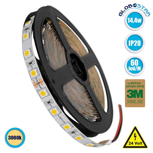 70222 Ταινία LED SMD 5050 5m 14.4W/m 60LED/m 1648 lm/m 120° DC 24V IP20 Θερμό Λευκό 3000K - 5 Χρόνια Εγγύηση