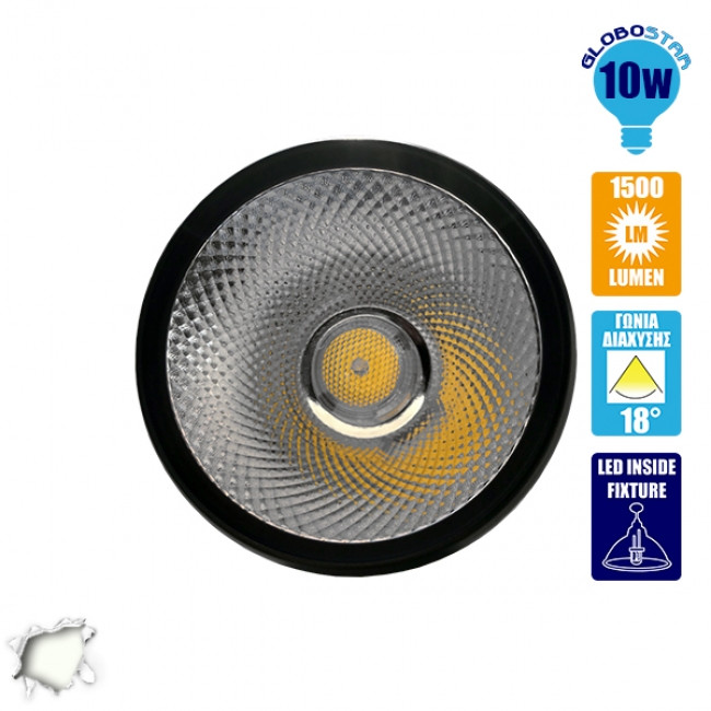 LED Φωτιστικό Σποτ Οροφής με Σπαστή Βάση Black Body 10W 230V 1450lm 24° Φυσικό Λευκό 4500k GloboStar 93010 - 2