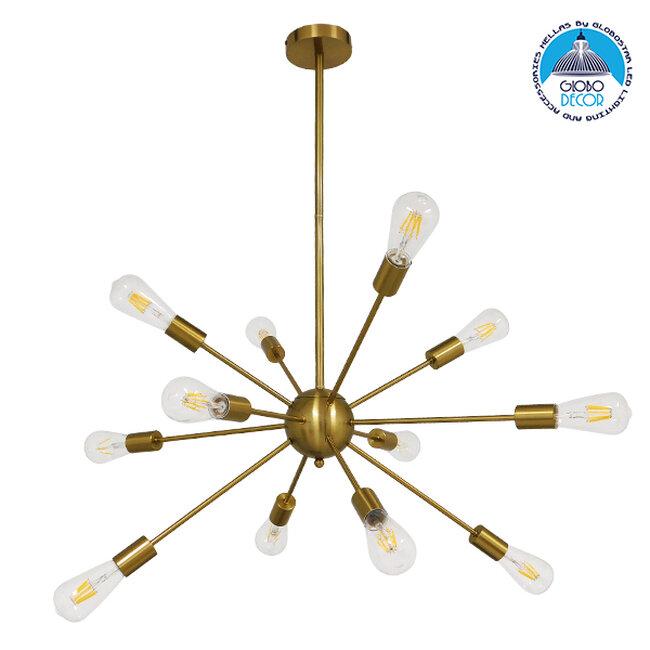 Μοντέρνο Industrial Φωτιστικό Οροφής Πολύφωτο Χρυσό Μεταλλικό Φ80xY78cm GloboStar MILANO GOLD 01485