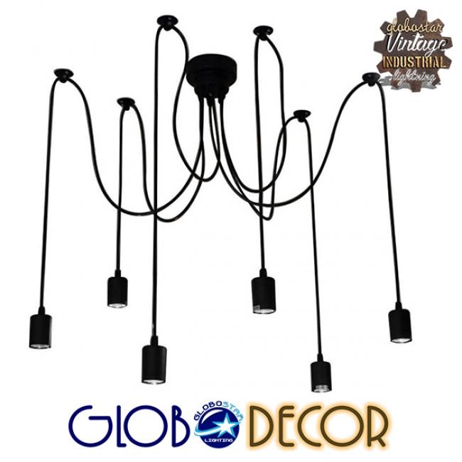 Vintage Φωτιστικό Οροφής Πολύφωτο Μαύρο Πλέγμα GloboStar CABLE 01172 - 2