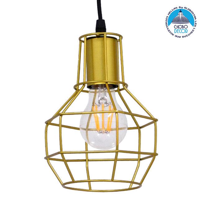 Vintage Industrial Κρεμαστό Φωτιστικό Οροφής Μονόφωτο Χρυσό Μεταλλικό Πλέγμα Φ15xY22CM GloboStar CAGE GOLD 00950 - 1