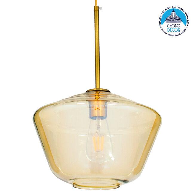 GloboStar® AMARIS 00870 Μοντέρνο Κρεμαστό Φωτιστικό Οροφής Μονόφωτο Γυάλινο Φιμέ Μελί Φ30 x 22CM - 1