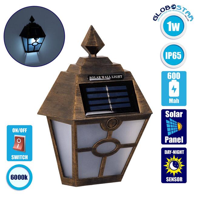 GloboStar® 71492 Αυτόνομο Ηλιακό Φωτιστικό Τοίχου Μπρονζέ Σκουριά LED SMD 1W 100lm με Ενσωματωμένη Μπαταρία 600mAh - Φωτοβολταϊκό Πάνελ με Αισθητήρα Ημέρας-Νύχτας IP65 Ψυχρό Λευκό 6000K - 1