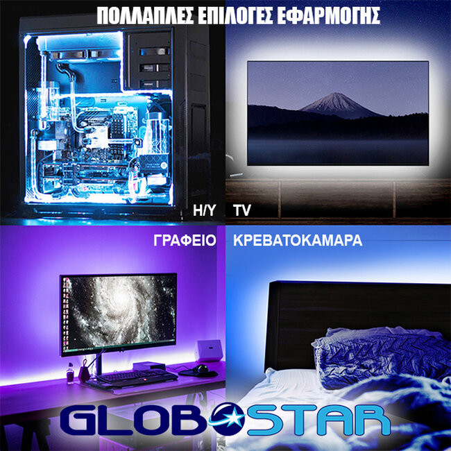 Πλήρες Κιτ Κρυφού Φωτισμού RGB με USB για Τηλεοράσεις και Τηλεχειριστήριο GloboStar 06006 - 8