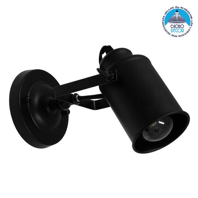 Μοντέρνο Φωτιστικό Τοίχου Απλίκα Μονόφωτο Μαύρο Μεταλλικό Ø9xΜ15xΠ21xY16cm GloboStar JAKE BLACK 00948 - 1