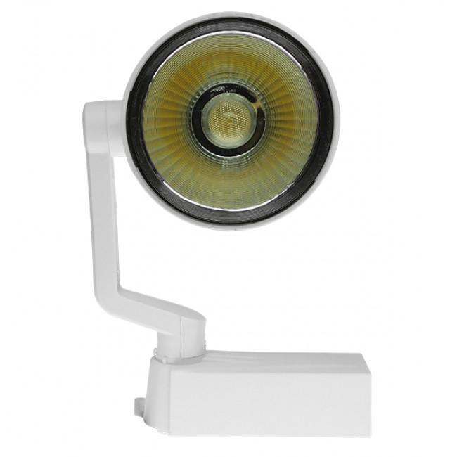 Μονοφασικό Bridgelux COB LED Φωτιστικό Σποτ Ράγας 30W 230V 3300lm 24° Φυσικό Λευκό 4500k GloboStar 93016 - 2