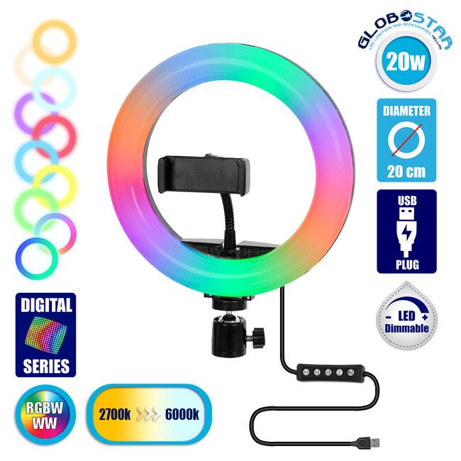 GloboStar® 75800 Professional Digital Ring Light Φ20cm LED SMD 20W 2000lm 180° DC 5V με Καλώδιο Τροφοδοσίας USB - Ενσωματωμένο Χειριστήριο Εναλλαγής Χρωμάτων & 1 Βάση Τηλεφώνου - Πολύχρωμο RGBW+WW Dim