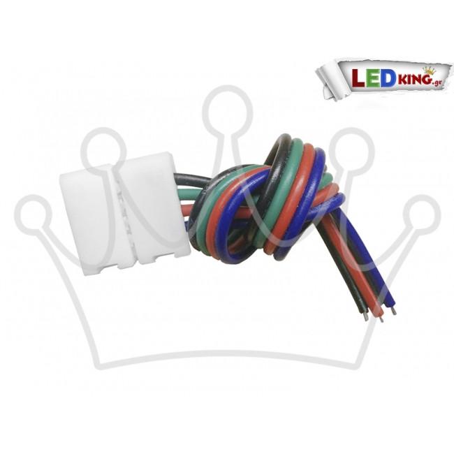 Μονός Connector 10mm 15cm Για Ταινία LED RGB 7.2 & 14.4 Watt GloboStar 91550 - 2