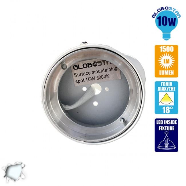 LED Φωτιστικό Σποτ Οροφής με Σπαστή Βάση White Body 10W 230V 1500lm 24° Ψυχρό Λευκό 6000k GloboStar 93008 - 3