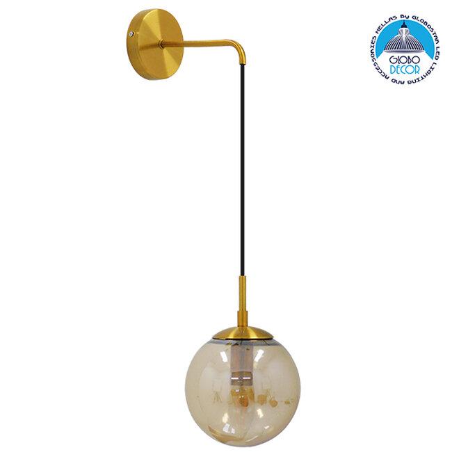 Μοντέρνο Φωτιστικό Τοίχου Απλίκα Μονόφωτο Χρυσό με Μελί Γυαλί Φ15  MADISON 01427 - 1