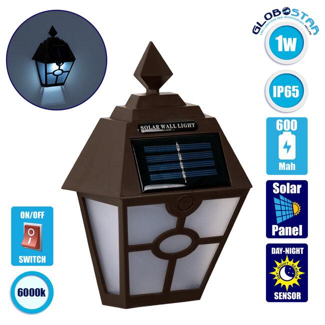 71493 Αυτόνομο Ηλιακό Φωτιστικό Τοίχου Καφέ LED SMD 1W 100lm με Ενσωματωμένη Μπαταρία 600mAh - Φωτοβολταϊκό Πάνελ με Αισθητήρα Ημέρας-Νύχτας IP65 Ψυχρό Λευκό 6000K