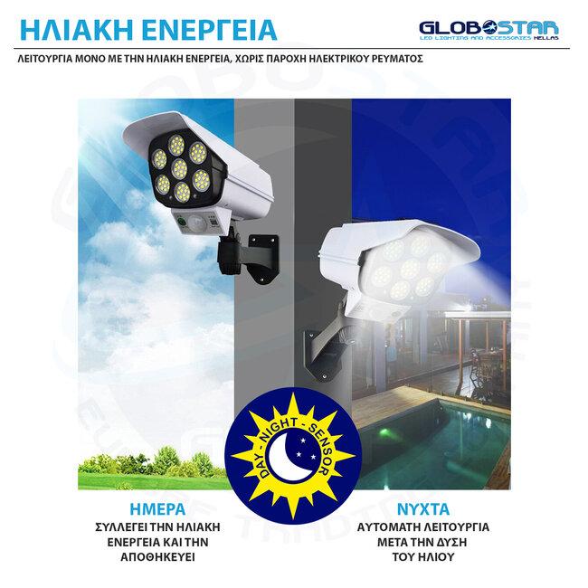GloboStar® 71507 Αυτόνομο Ηλιακό Φωτιστικό Σχήμα Κάμερας LED SMD 20W 2000 lm με Ενσωματωμένη Μπαταρία 2600mAh - Φωτοβολταϊκό Πάνελ με Αισθητήρα Ημέρας-Νύχτας και PIR Αισθητήρα Κίνησης IP65 Ψυχρό Λευκό - 10