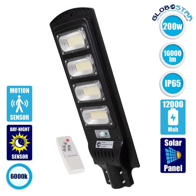 GloboStar® 71553 Αυτόνομο Ηλιακό Φωτιστικό Δρόμου Street Light All In One LED SMD 200W 16000lm με Ενσωματωμένη Μπαταρία Li-ion 12000mAh - Φωτοβολταϊκό Πάνελ με Αισθητήρα Ημέρας-Νύχτας PIR Αισθητήρα Κίνησης και Ασύρματο Χειριστήριο RF 2.4Ghz Αδιάβροχο - 1