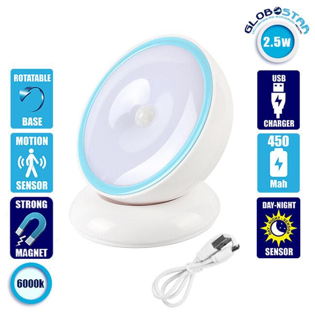 Επαναφορτιζόμενο Φωτιστικό Νυκτός Μπαταρίας LED με Ανιχνευτή Κίνησης και Αισθητήρα Μέρας Νύχτας Μπλε GloboStar 07042 - 1