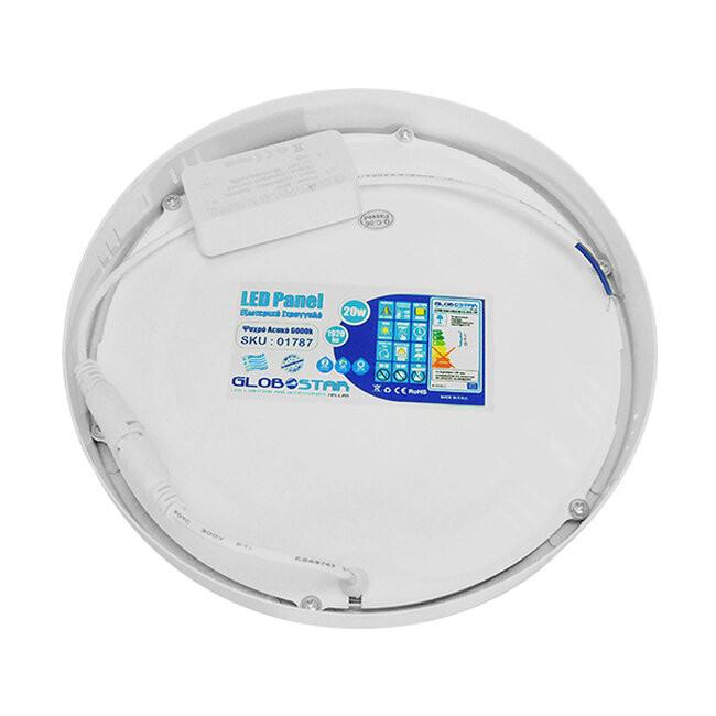 Πάνελ PL LED Οροφής Στρογγυλό Εξωτερικό 20 Watt 230v Ψυχρό GloboStar 01787 - 3