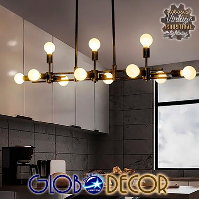 Μοντέρνο Industrial Φωτιστικό Οροφής Πολύφωτο Μαύρο Μεταλλικό Ράγα GloboStar FERUM 01098 - 5
