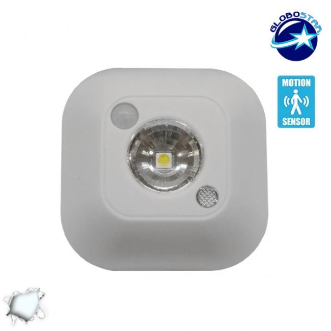 Τετράγωνος Φορητός Φακός Ντουλαπιού με Ανιχνευτή Κίνησης GloboStar 07017