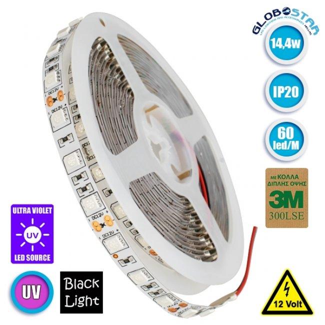 Ταινία LED 5050 SMD 5m 14.4W/m 60LED/m 600 lm/m 120° DC 12V IP20 Υπερύθρων UV Ultraviolet GloboStar 70028 - 1