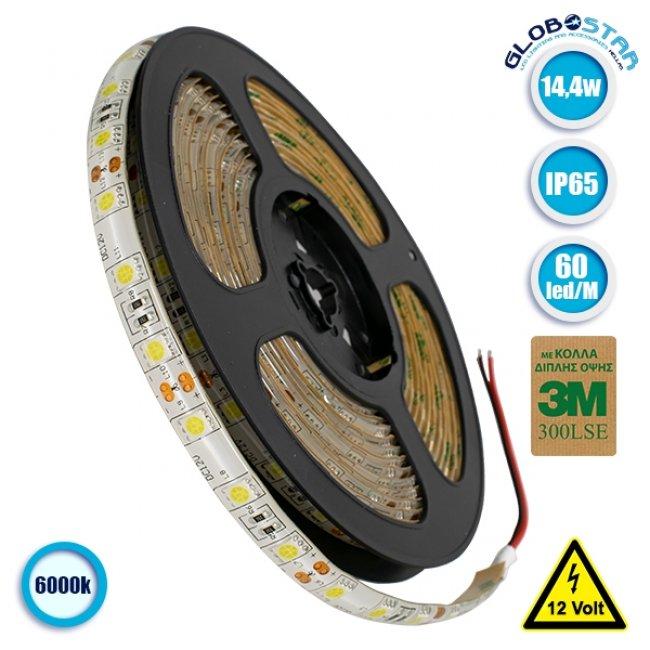 Ταινία LED 5050 SMD 5m 14.4W/m 60LED/m 1380 lm/m 120° DC 12V Αδιάβροχη IP65 Ψυχρό Λευκό 6000k GloboStar 70120 - 1