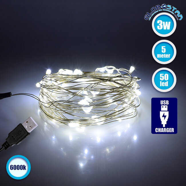 GloboStar® 79731 Διακοσμητική Γιρλάντα 5 Μέτρων 50 LED USB 5 Volt 3 Watt με Ασημένιο Συρμάτινο Καλώδιο Ψυχρό Λευκό 6000k - 1