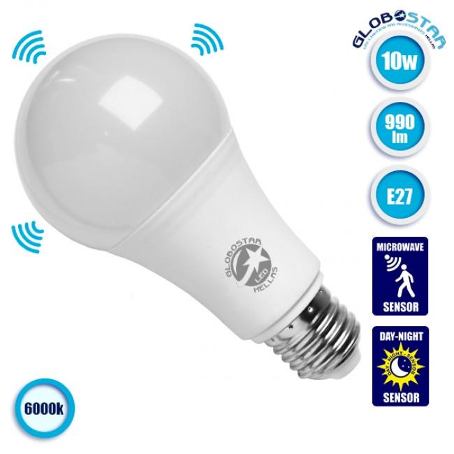 Γλόμπος LED A60 με βάση E27 10 Watt 990 Lumen 230v με Αισθητήρα Κίνησης Ψυχρό Λευκό 6000k GloboStar 01679 - 1