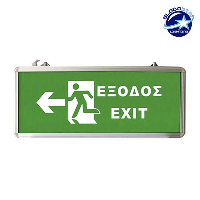 Φωτιστικό Ασφαλείας EXIT Διπλής Όψης με Μπαταρία Λιθίου 350mAh GloboStar 75513 - 1