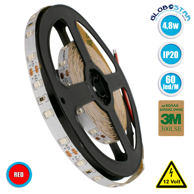 GloboStar® 70004 Ταινία LED 3528 SMD 5m 4.8W/m 60LED/m 200 lm/m 120° DC 12V IP20 Κόκκινη - 5 Χρόνια Εγγύηση