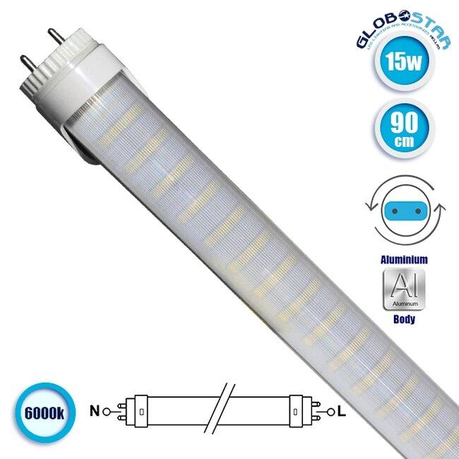 76182 Λάμπα LED Τύπου Φθορίου T8 Αλουμινίου Τροφοδοσίας Δύο Άκρων 90cm 15W 230V 1400lm 180° με Καθαρό Κάλυμμα Ψυχρό Λευκό 6000k - 1
