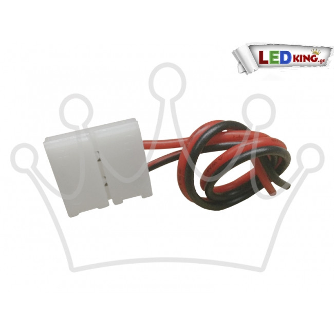 Μονός Connector 10mm 15cm Για Ταινία LED 7.2 & 14.4 Watt GloboStar 81550 - 2