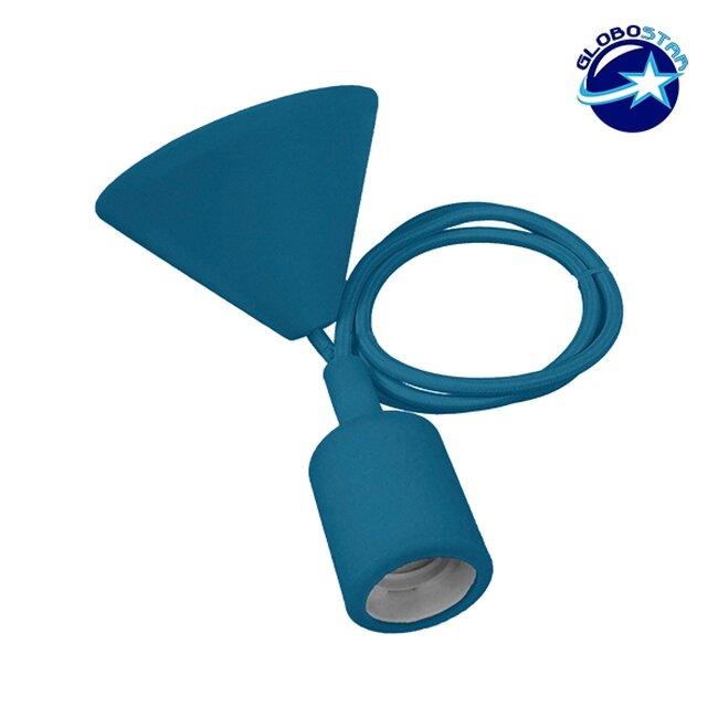 Μπλε Κρεμαστό Φωτιστικό Οροφής Σιλικόνης με Υφασμάτινο Καλώδιο 1 Μέτρο E27 GloboStar Blue 91009 - 1