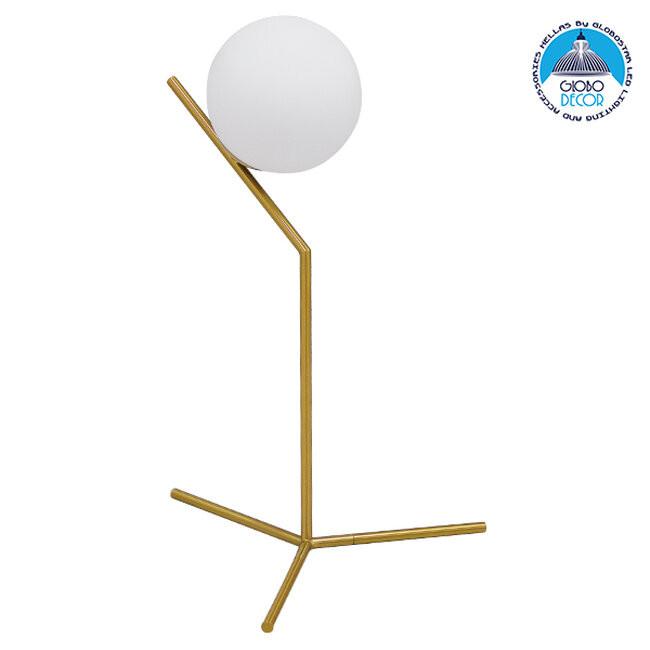 Μοντέρνο Επιτραπέζιο Φωτιστικό Πορτατίφ Μονόφωτο Χρυσό Μεταλλικό με Λευκό Γυαλί Φ15 GloboStar ELFIS GOLD 01551 - 1