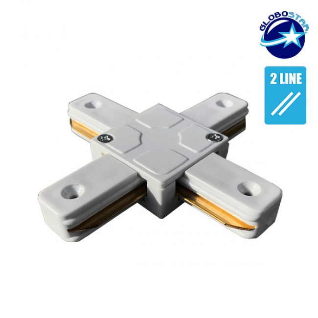 Μονοφασικός Connector 2 Καλωδίων Συνδεσμολογίας Cross (+) για Λευκή Ράγα Οροφής GloboStar 93028 - 4